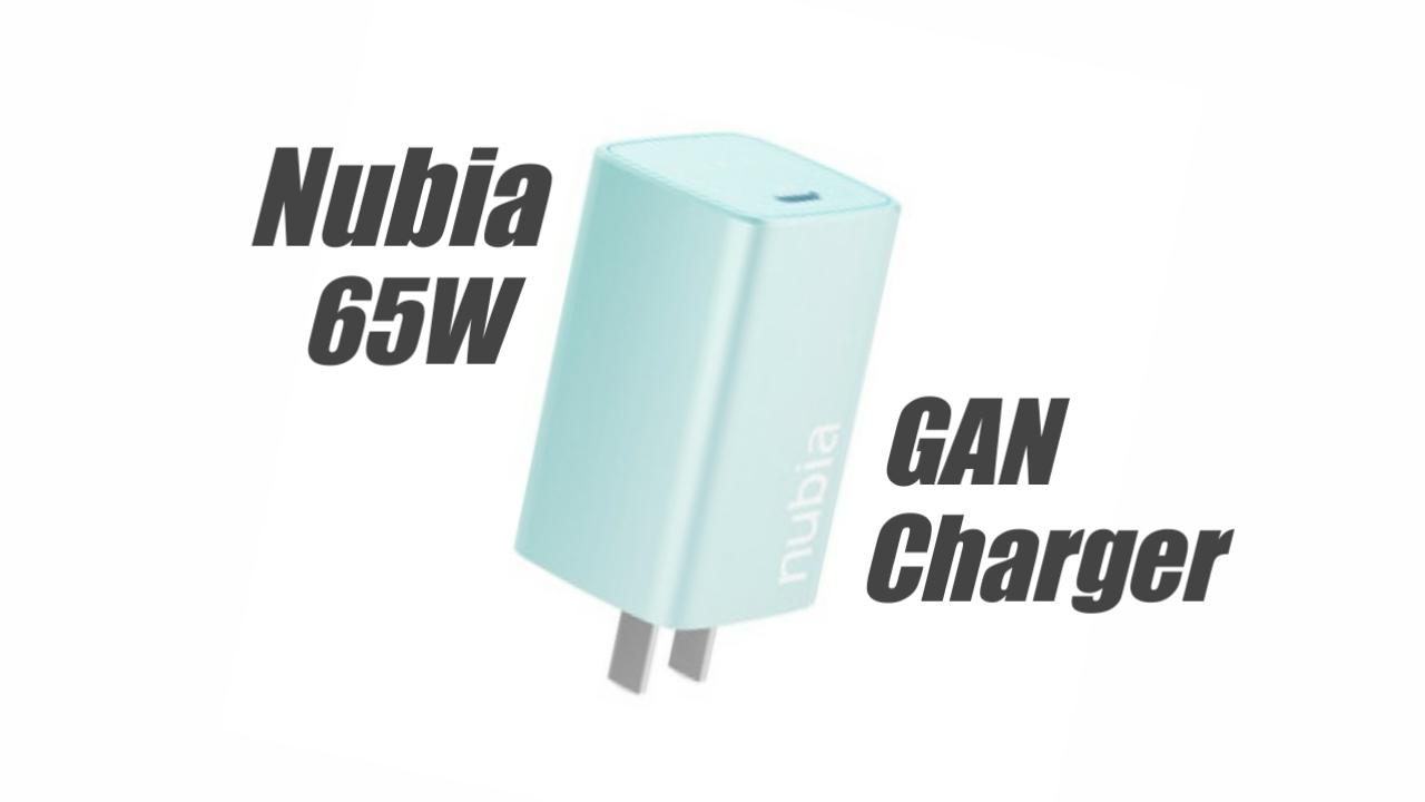 Nubia 65W GaN charger