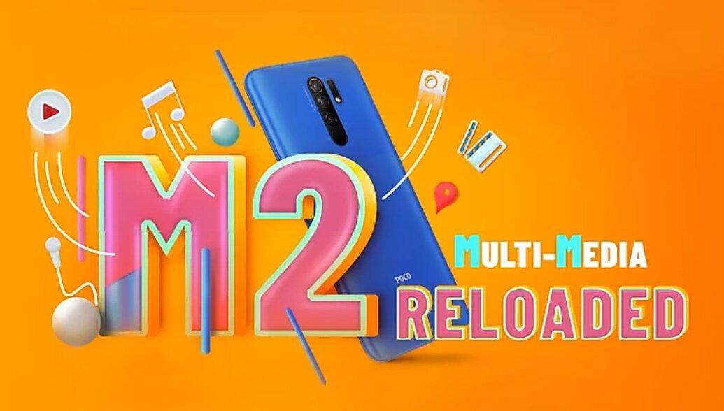 POCO M2 reloaded version
