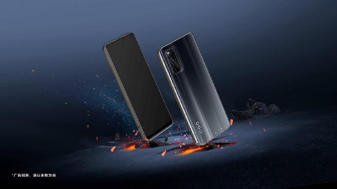 iQoo Neo 5 Vitality Edition design