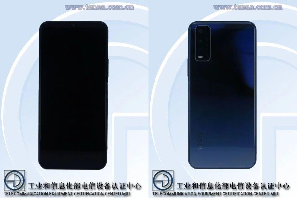 iQOO V2143A TENAA Listing