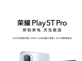 Honor Play5T Pro specs