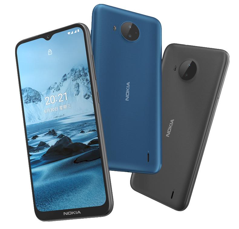 Nokia C20 Plus announce
